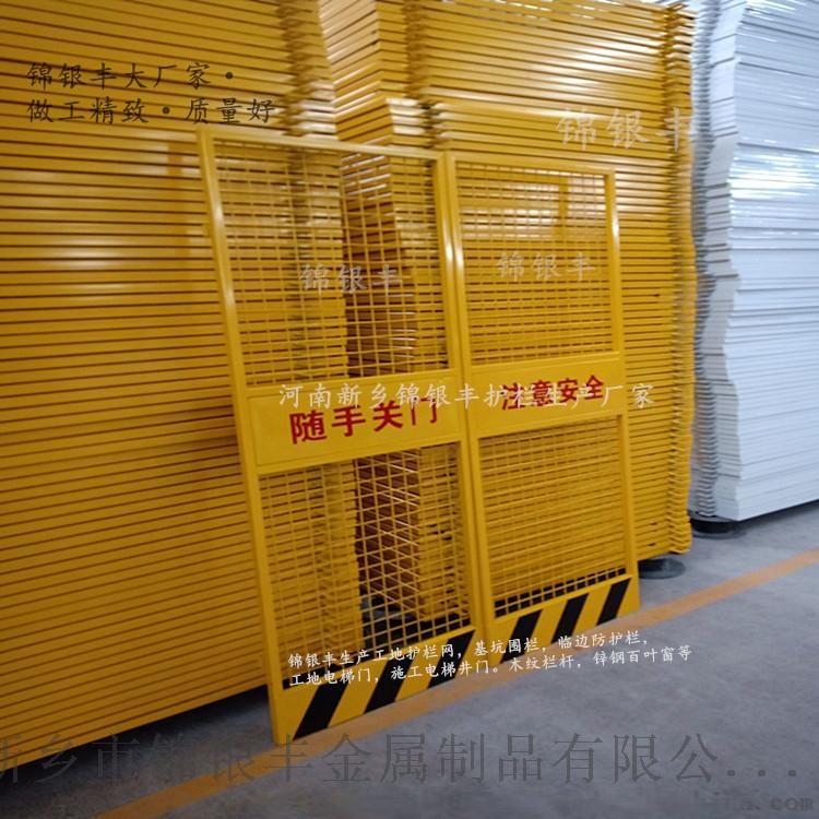 安全電梯門黃黑色電梯防護門加工批發廠家.jpg