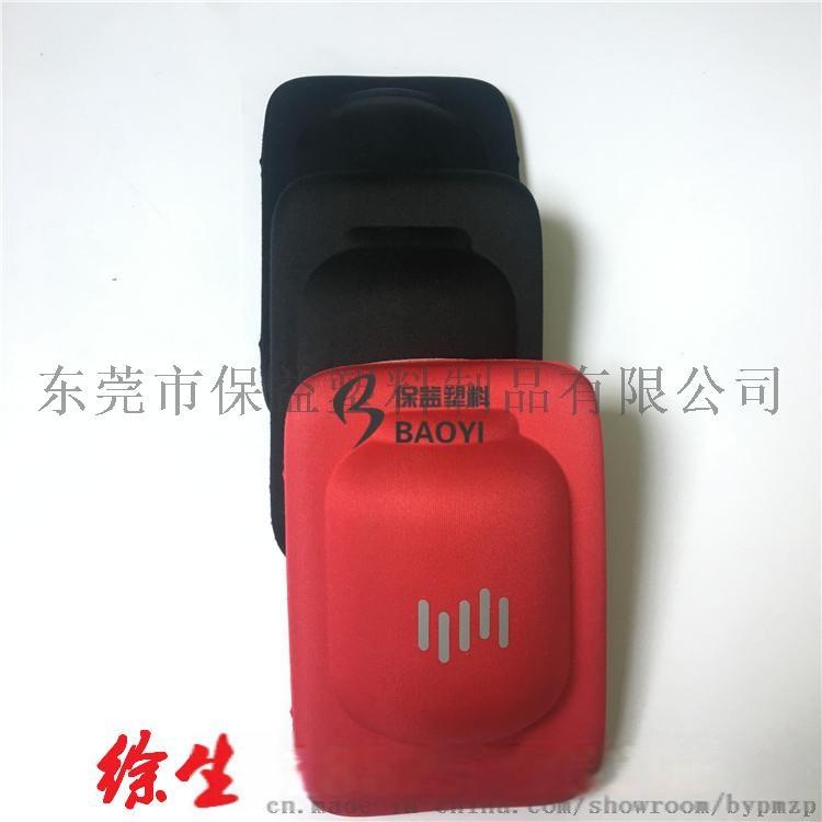 EVA热压成型护垫 旅行套装茶具冷压包装盒子776848145