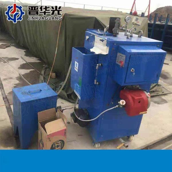 黑龙江牡丹江电热蒸汽发生器 全自动燃油桥梁养护器