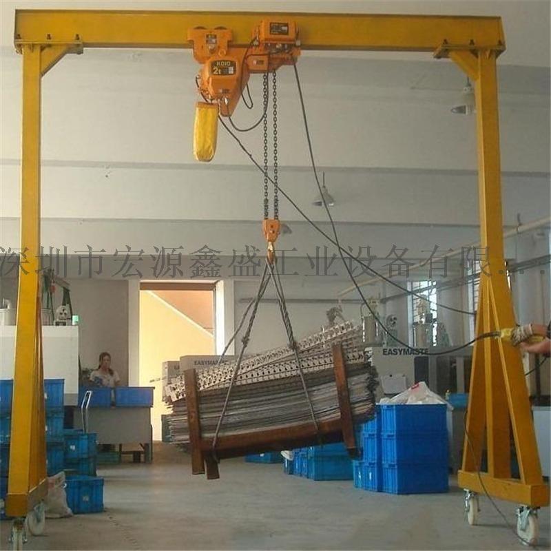 手拉式简易龙门吊架,轻型小型龙门架,深圳龙门架厂家764970305