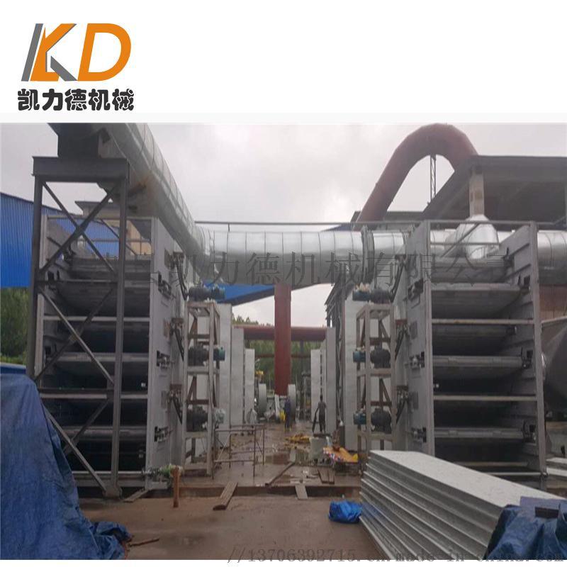 新型煤矿脱水煤泥网带式烘干设备可批量化运行74858902