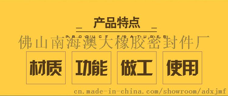 详情(1)_01