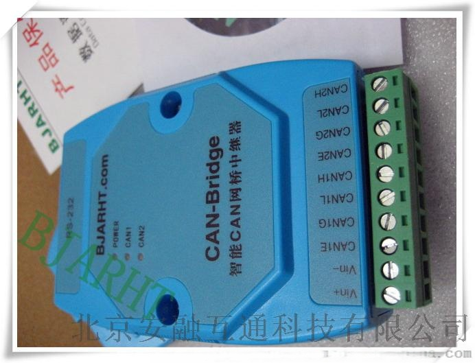 CANbus总线中继器 延长器 放大器87430895