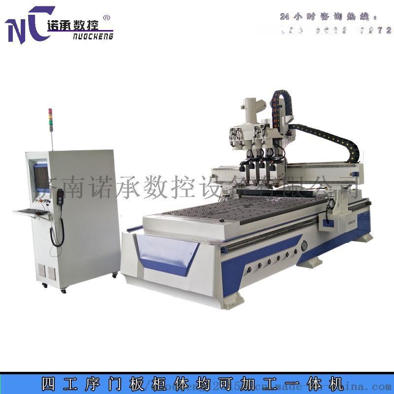 板式家具下料机 定制家具生产线 木工数控开料机55148972