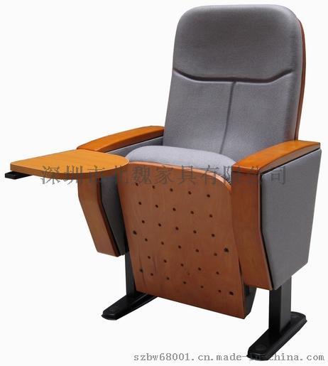 深圳机关学校礼堂椅-政府报告厅椅-报告厅椅子727494082