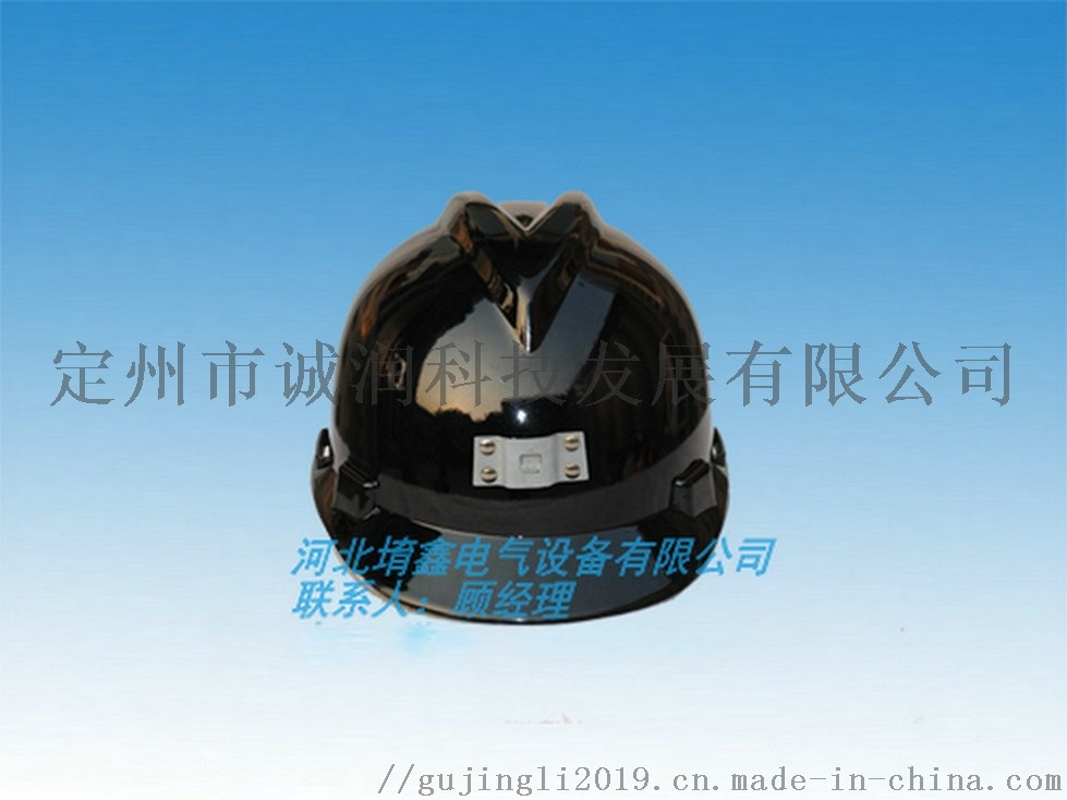石家莊私人專屬定製安全帽廠家 工地玻璃鋼加厚安全帽800958712