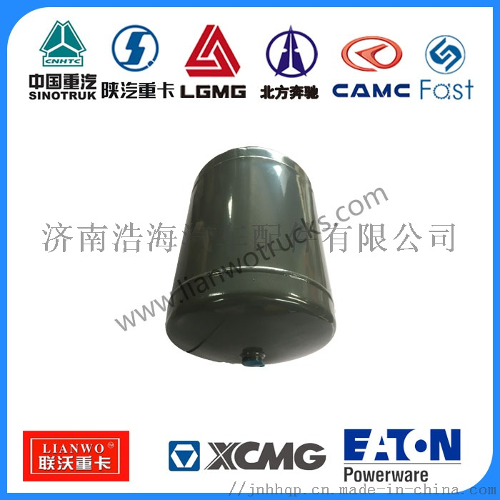 WG9000360716儲氣筒-3.jpg