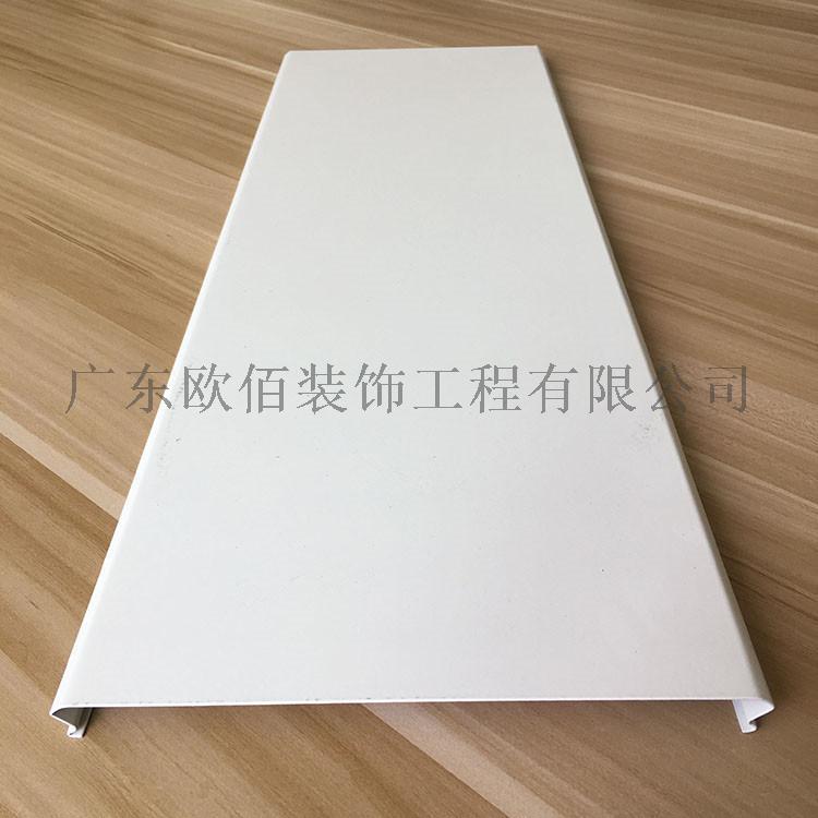 C型铝条板 (8).JPG