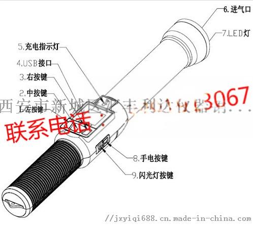 西安哪里可以买到酒精检测仪13891913067763034382
