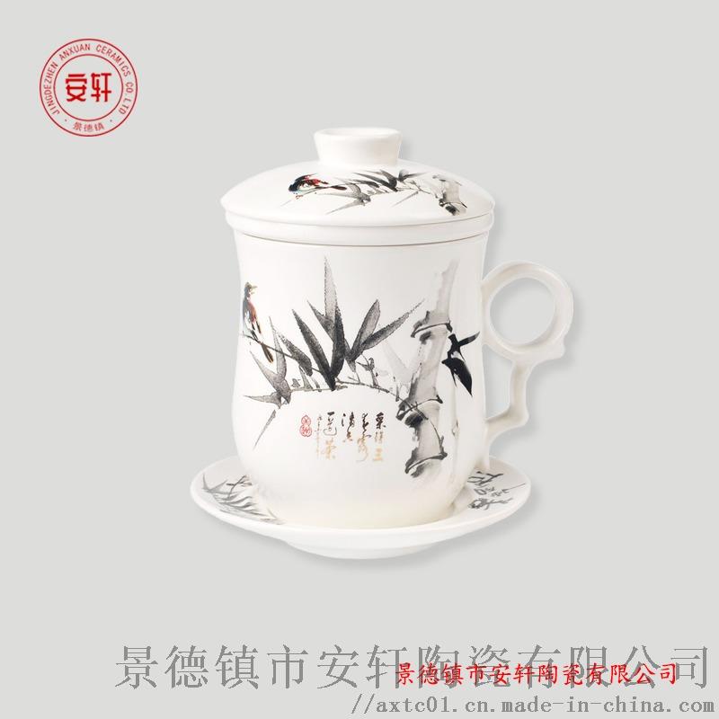 创意礼品陶瓷茶杯8.jpg