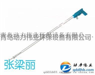 DL-Y20高湿低浓度