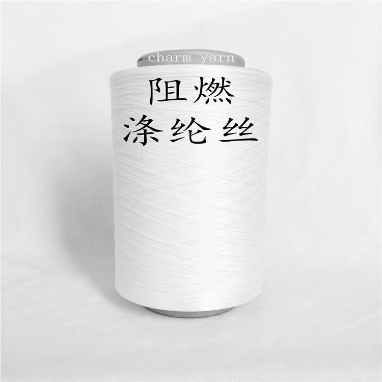 阻燃纤维、阻燃黑丝、安全防火化学纤维舫柯生产85523995