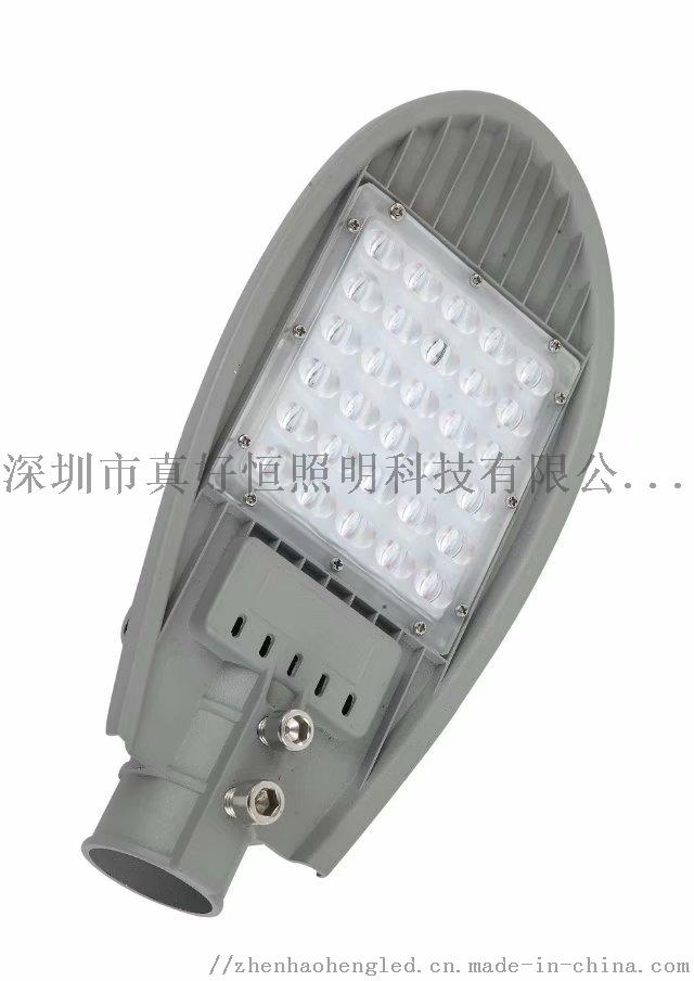 寶劍單顆壓鑄路燈 (7).jpg
