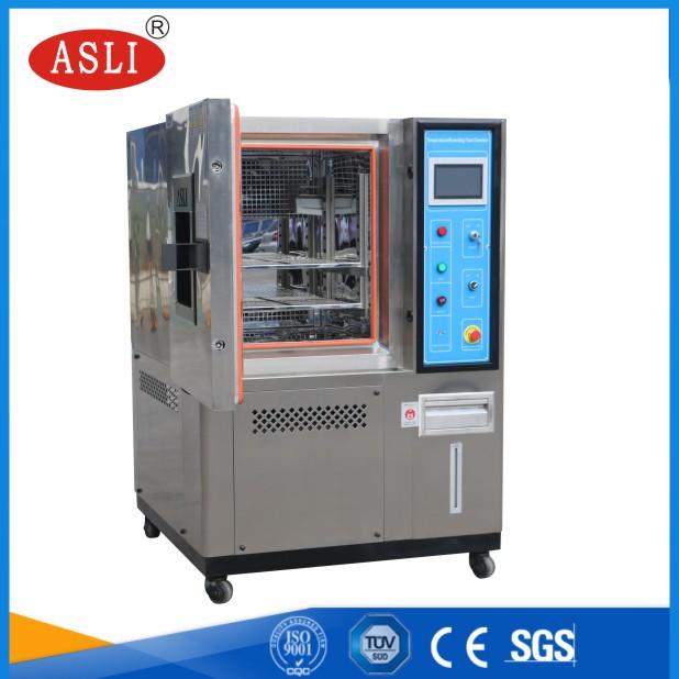 重庆模拟环境高低温冲击试验箱897174265