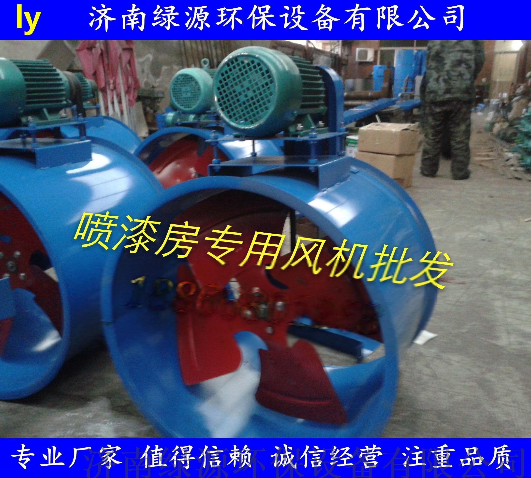 烤漆房配件 噴漆房風機 過濾棉 網格 烤燈 控制箱70076142