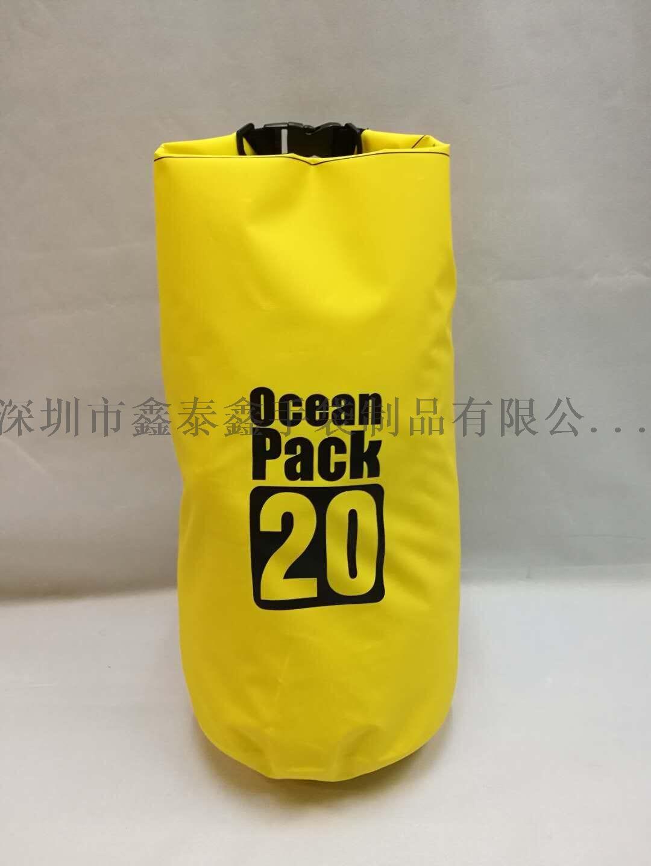 防水袋1 (2).jpg
