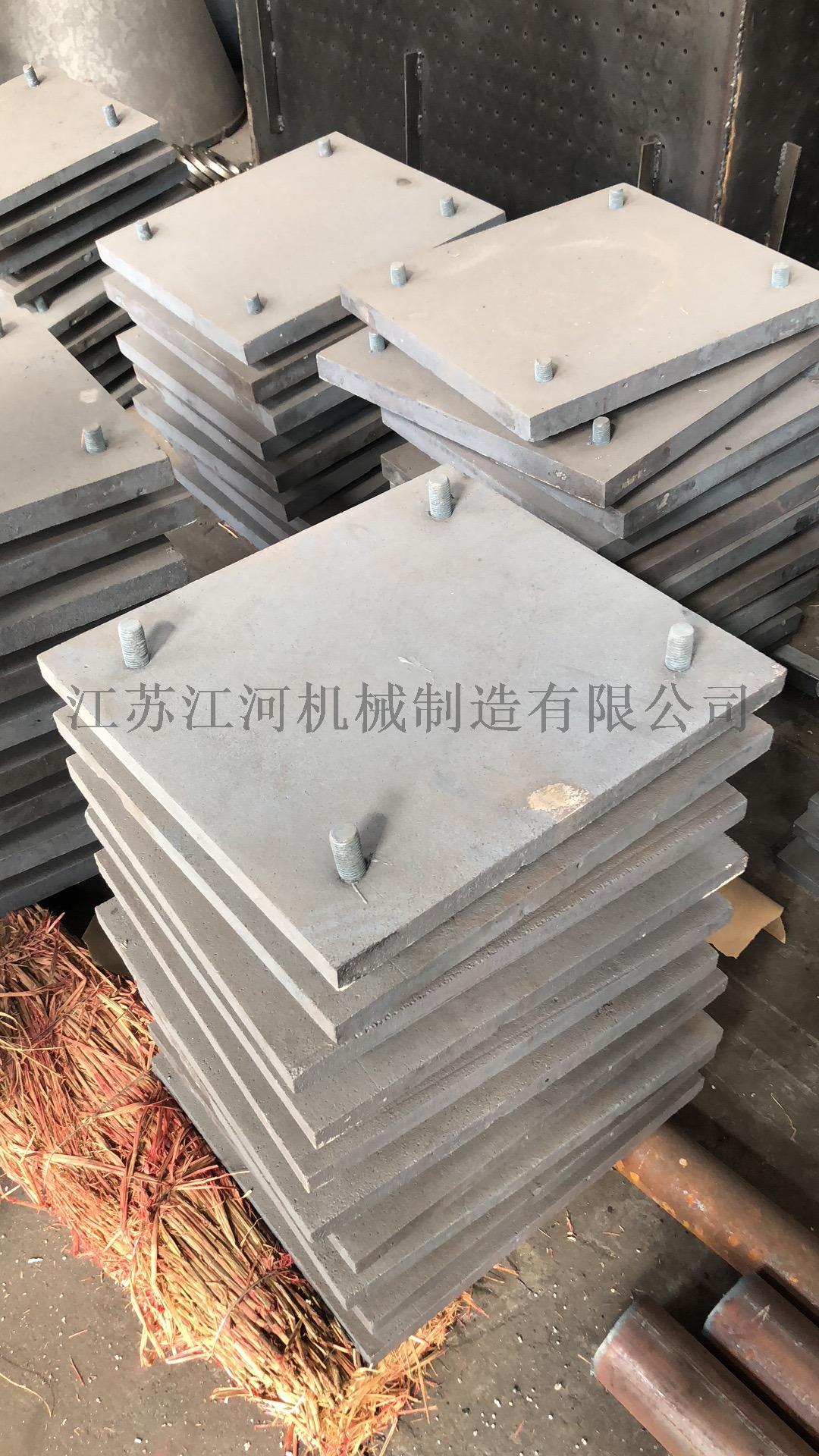 陝西 聚氨酯襯板 高鉻耐磨襯板 江蘇江河機械853220455