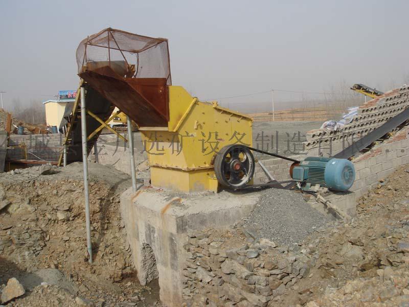 锤式破碎机矿石破碎设备 大中小型锤破机97939905