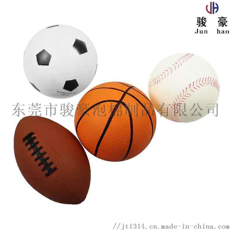 微信图片_2020051308110551.jpg