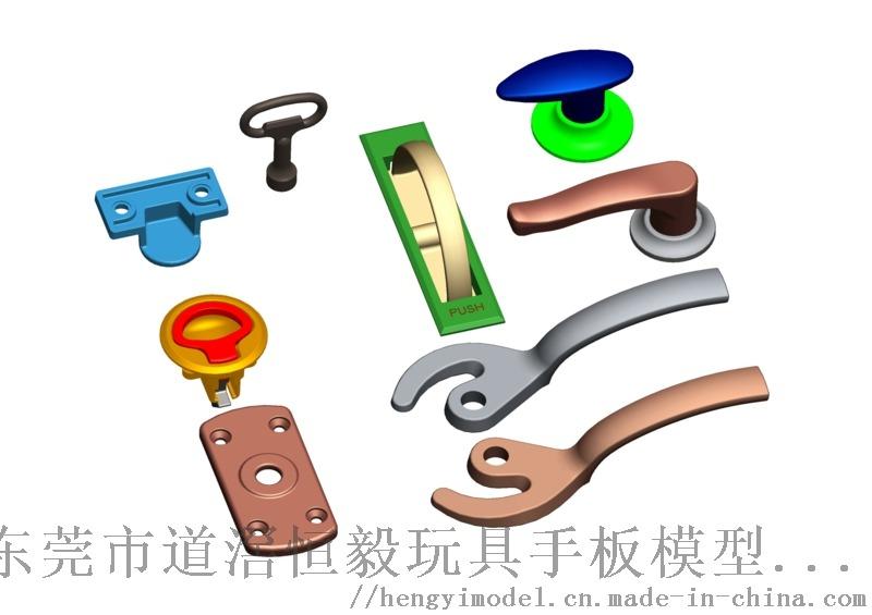 东莞塑胶五金产品抄数,深圳塑胶五金产品抄数902842185