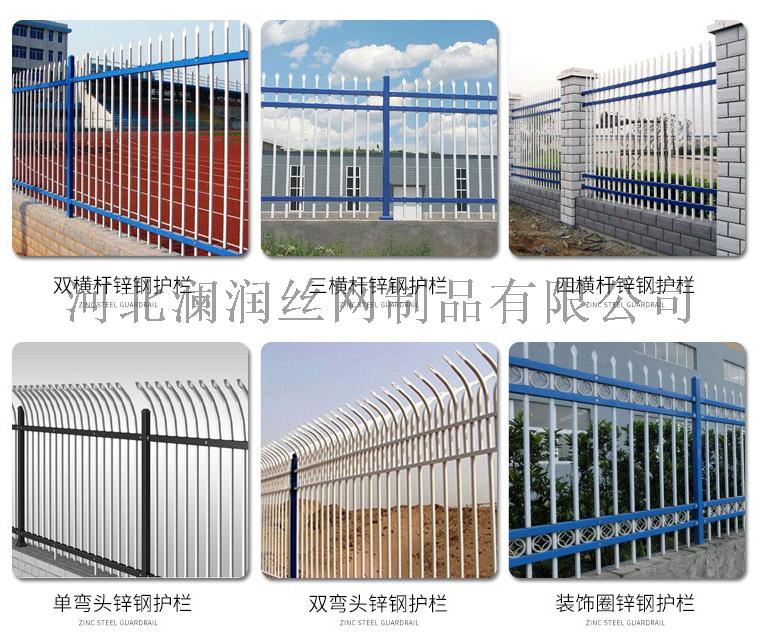 庭院隔离围栏 新款锌钢防爬护栏厂家直销135400255