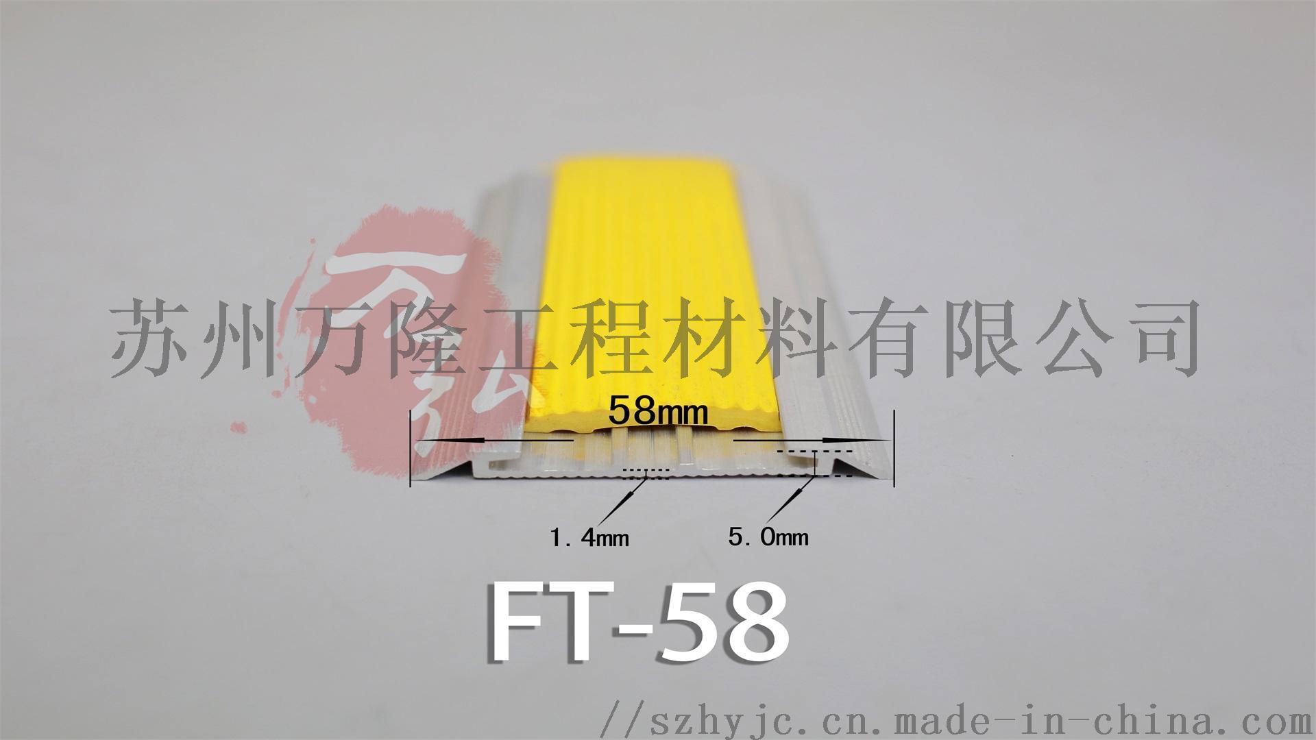 江苏铝合金楼梯防滑条134418595