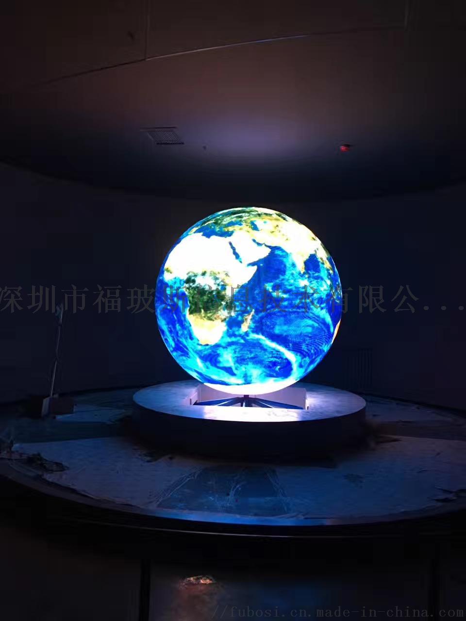 球形LED显示屏源头厂家、P3吊装LED球形屏871216505