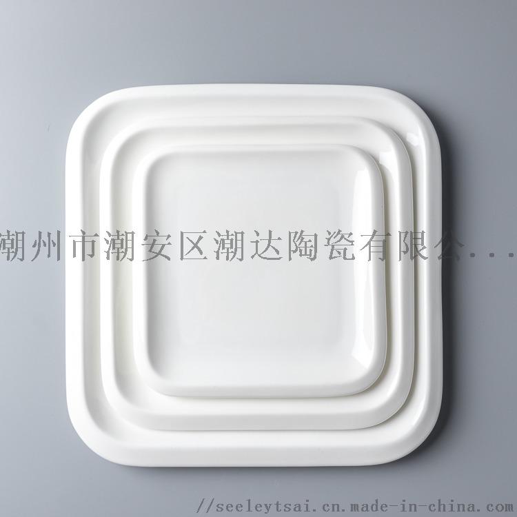 万豪正方英式平盘7052 无logo.jpg