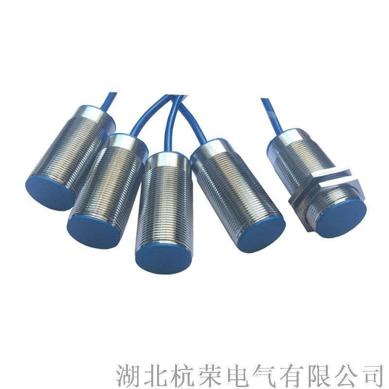 杭荣XTD-G18-CP6电感式接近开关140437805