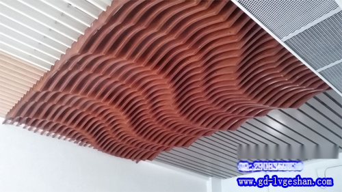 造型铝天花效果图 造型铝方通 铝方通生产厂家.jpg
