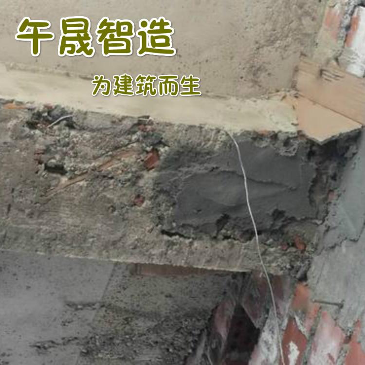 高强聚合物水泥砂浆,桥梁维修加固砂浆857009375