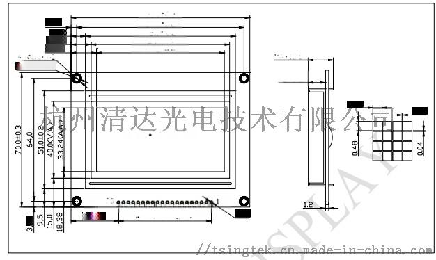 12864字元 漢字型檔液晶屏 中文字元液晶59680582