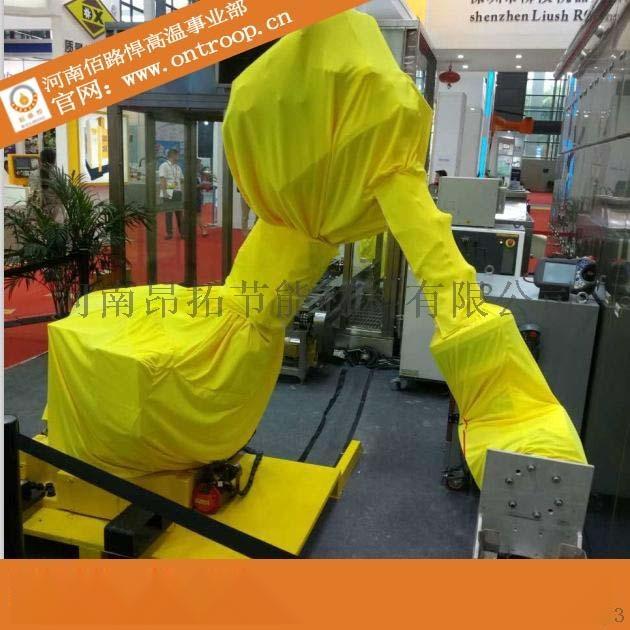 定制:安川搬运防护服、MH50机器人防尘衣747020592