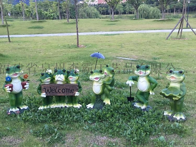 卡通仿真青蛙摆件 户外玻璃钢动物雕塑园林景观工艺品85563375