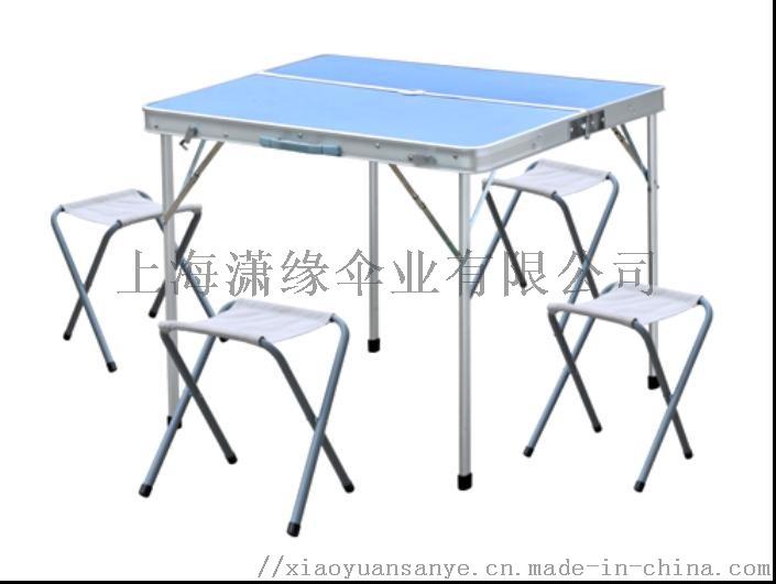 分体铝合金折叠桌椅.jpg