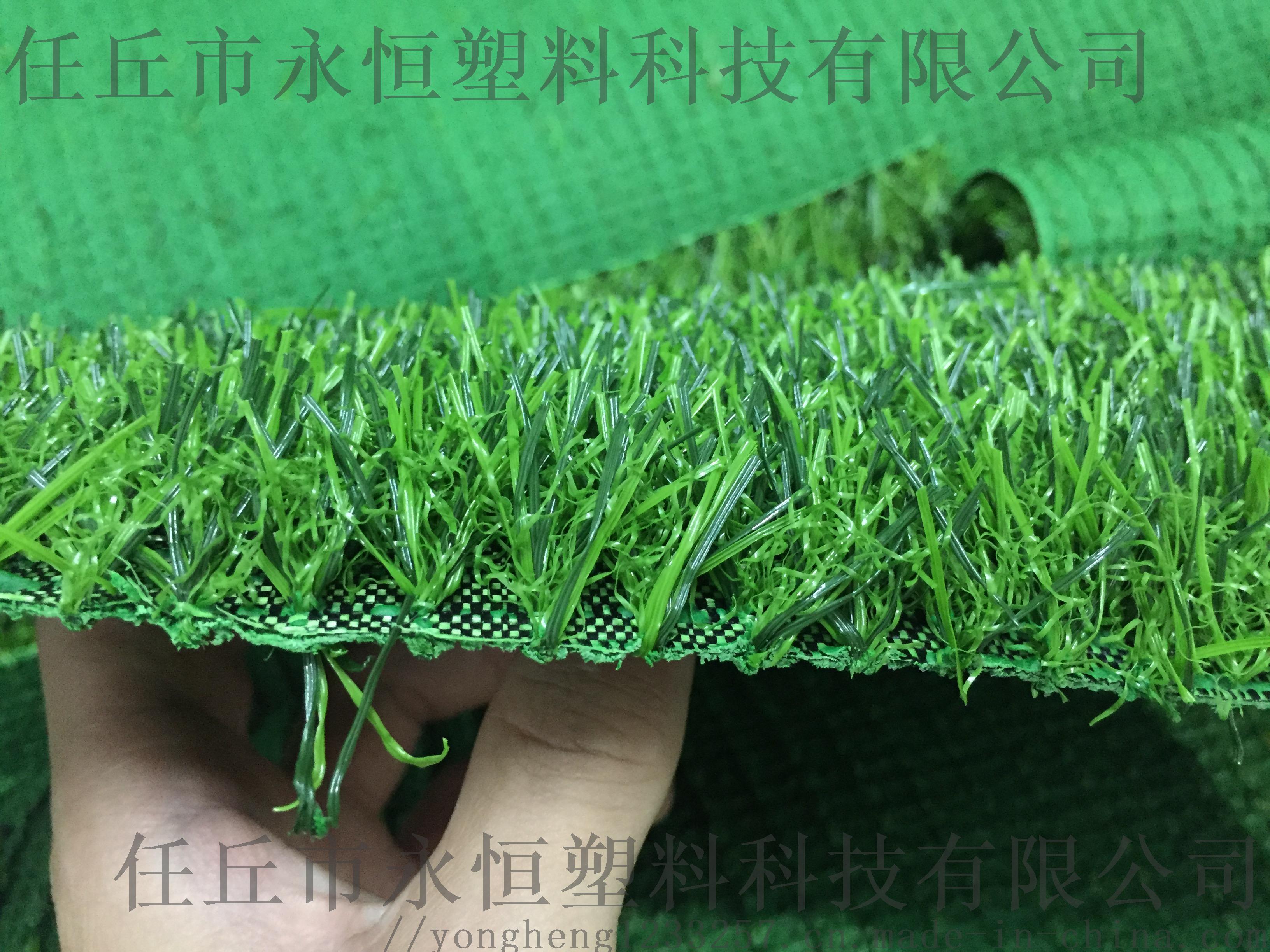 人造草坪 人工草坪厂家直销加工定制草坪59809852