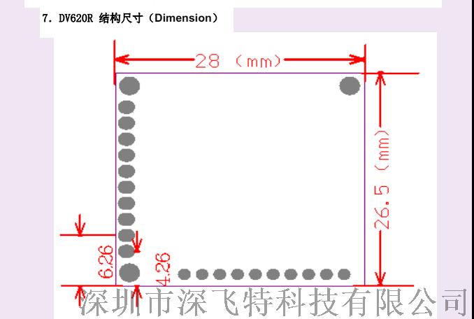 DV620R新OK_10.png