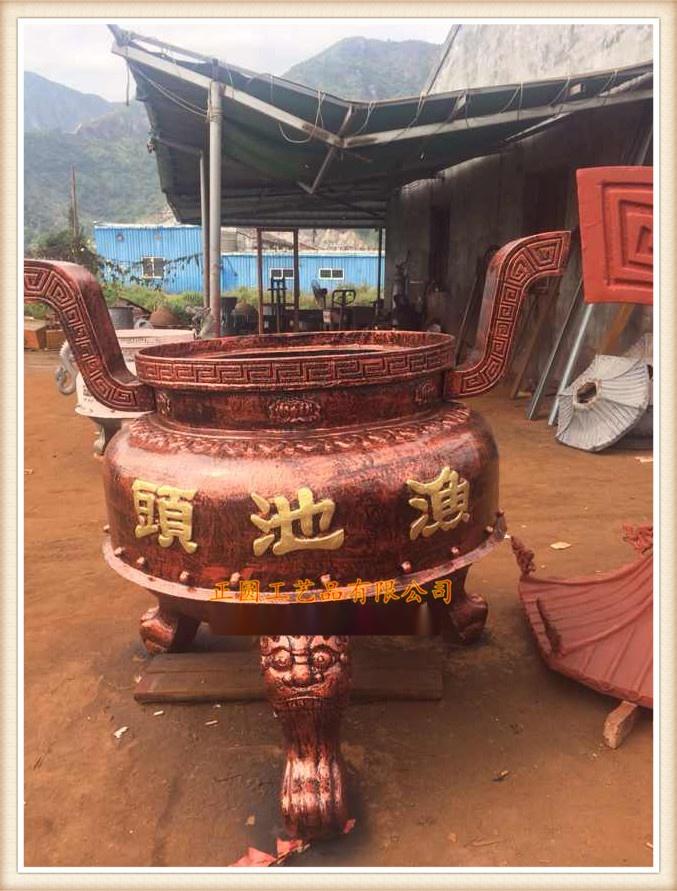 蒼南瑞盛工藝廠 737