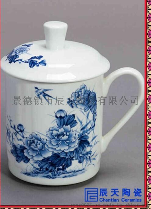创意卡通陶瓷杯 订做双层陶瓷茶杯 订制纯色陶瓷茶杯60884185