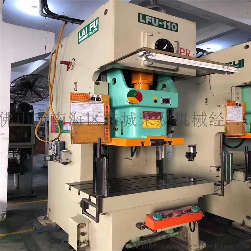 二手冲床回收、收购废旧气动冲床、锻压、冲压回收、回收冲床801918012