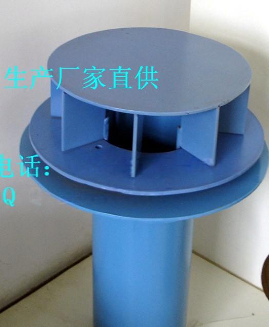 02S403钢制镀锌雨水斗 侧入式雨水斗DN15032076025