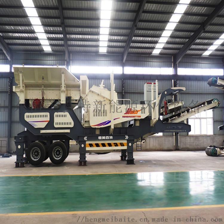 山东济南石料厂轮式石料粉碎机773874552