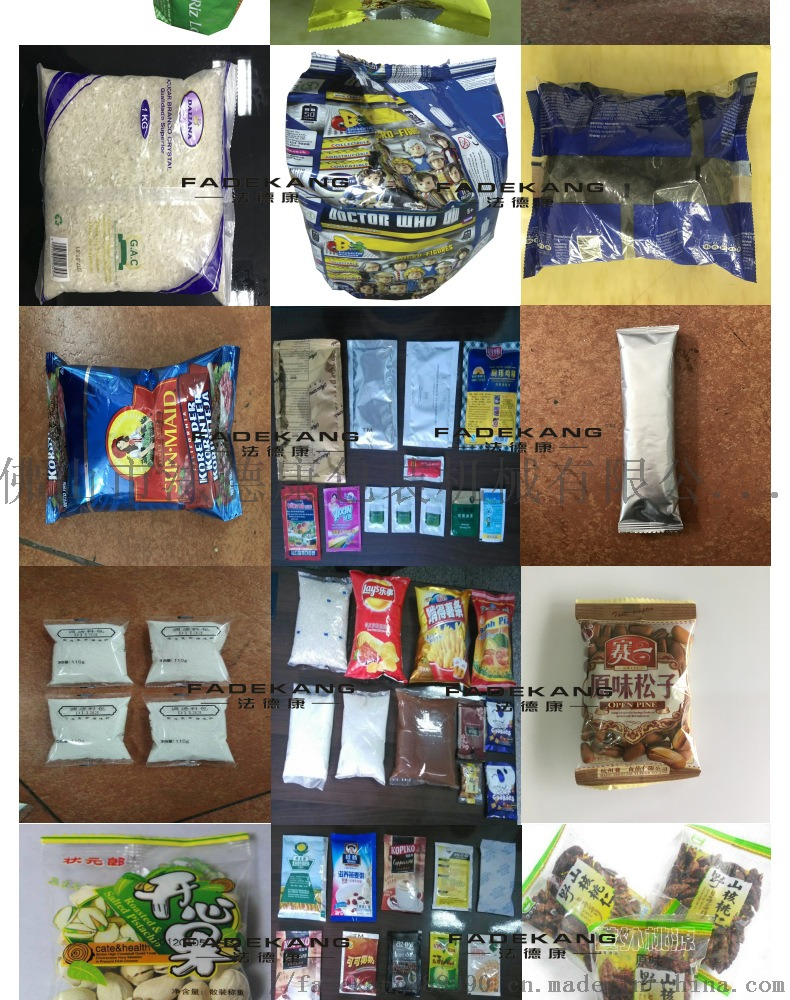 全自动牛奶液体包装机 多功能液体立式包装机 花生酱袋装包装机77931515