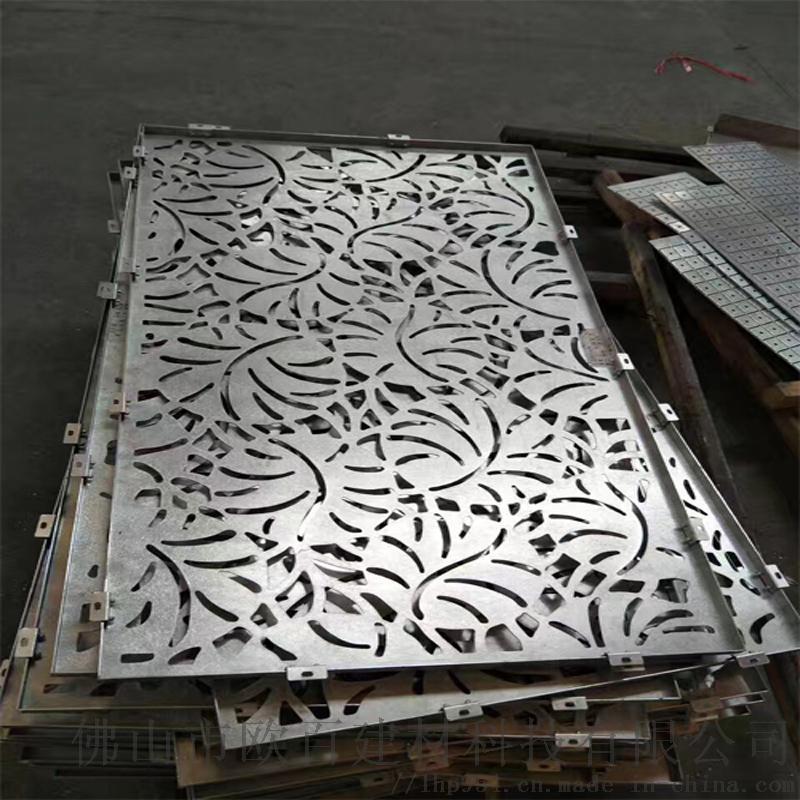 上海山水画图案铝单板 企业铝单板文化墙98671175