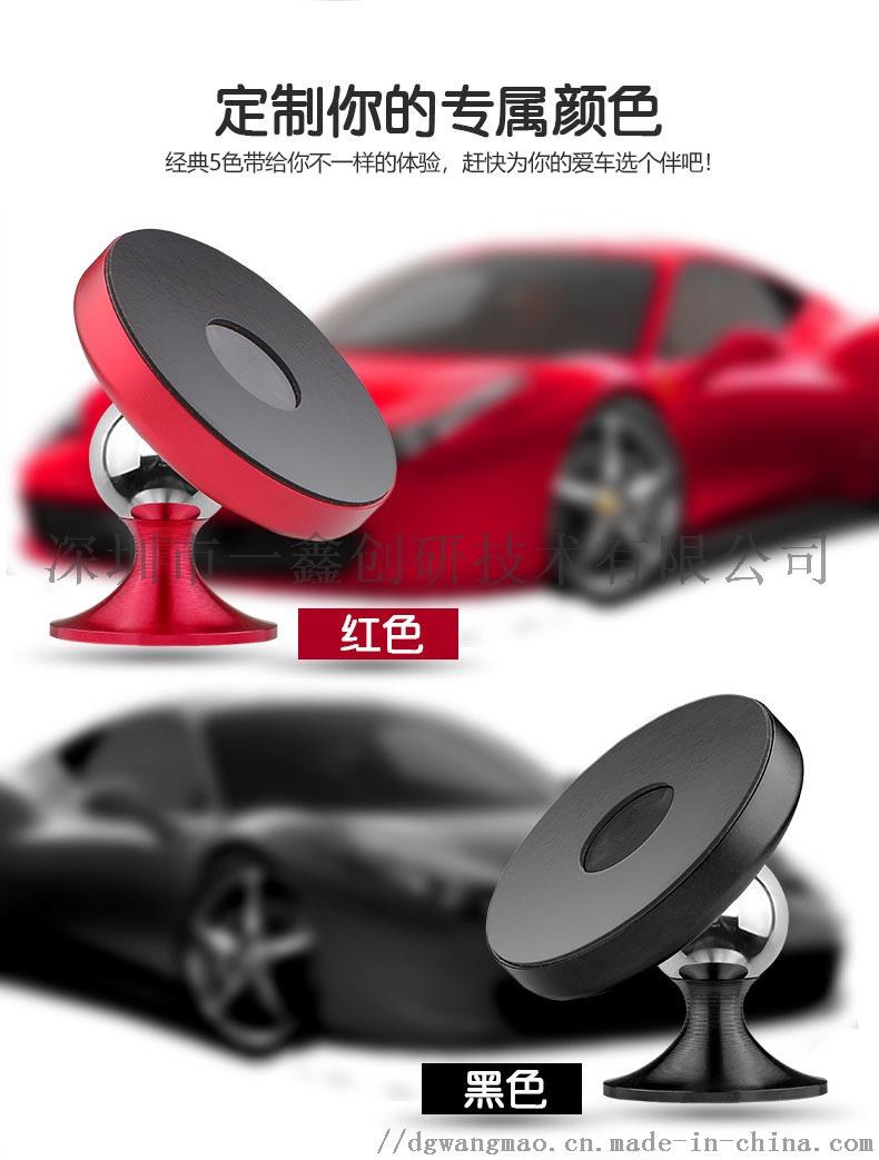 車載無線充電器手機無線充電器支架批發定製一鑫創研71973915