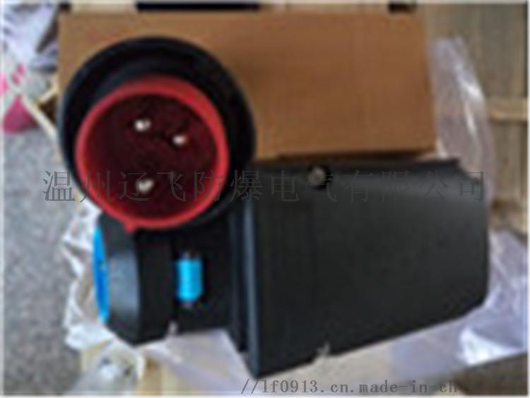 BCZ8060-16A防爆防腐插接裝置770246182