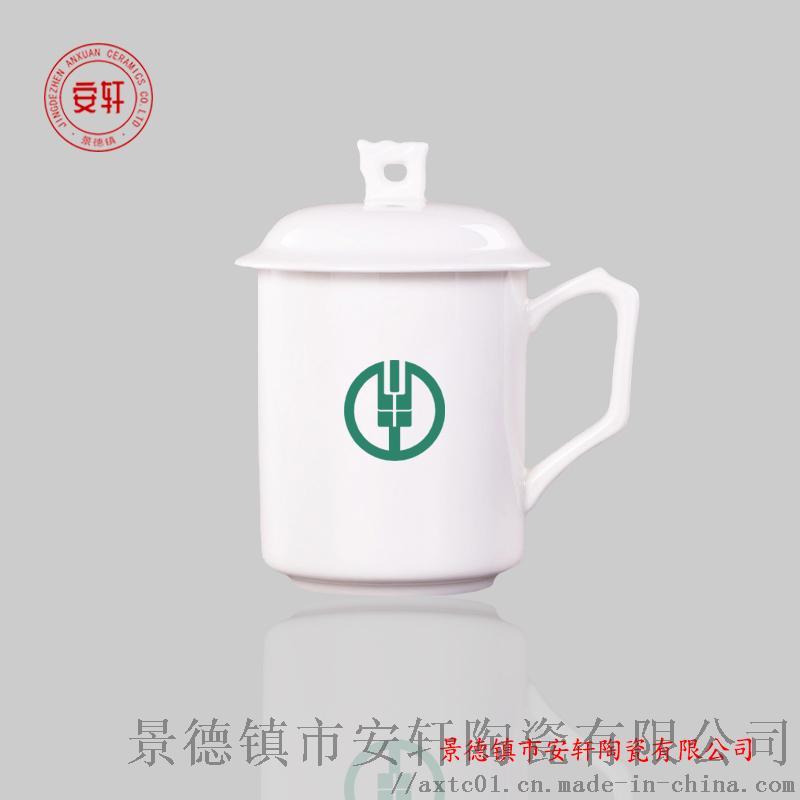 战友聚会礼品茶杯1.jpg