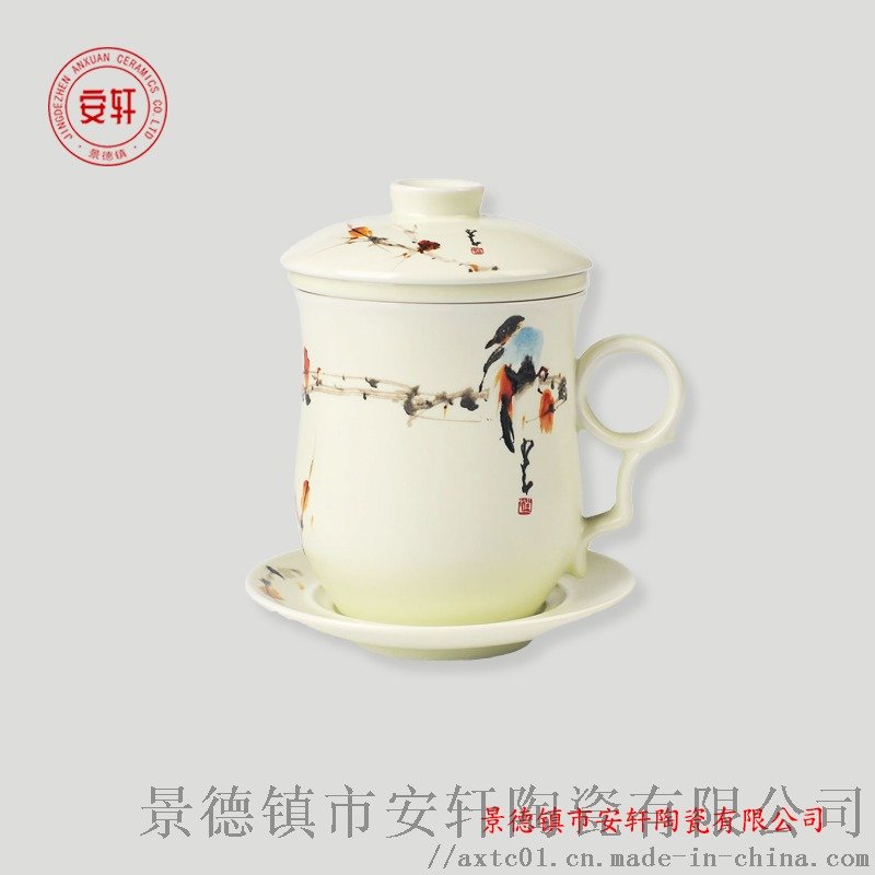 办公礼品陶瓷杯子定做8.jpg