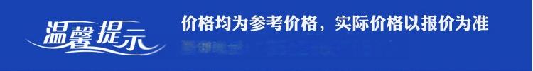 模块式一体化水洗污水处理设备 地埋式 旭日东71105402