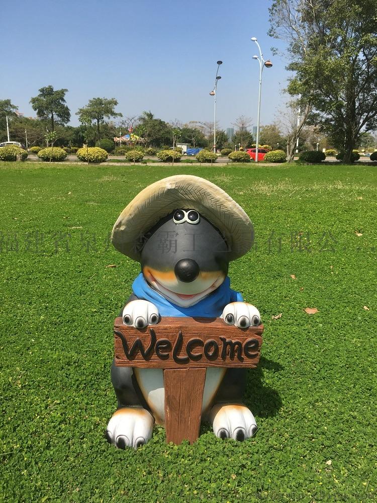 玻璃鋼雕塑地鼠 模擬動物卡通裝飾庭院景觀戶外花園85555975